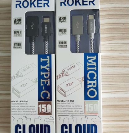 Other OTG CLOUD<br><br> 4 mmexport1528284316718